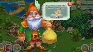 Игра Славяне ферма '' Настенькино '' 9-10 уровень.