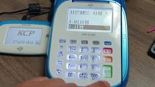 KCP-C1850싸인패드잡는법/용지설정방법 010.79…