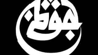 Azad - Gegen Den Strom (Instrumental)