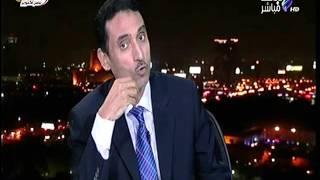 بالفيديو.. علي السيد: الحكومة الحالية يجب أن تعمل على أنها «حكومة حرب»