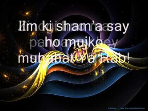 Lab Pe Aati Hai Dua Lyrics in Urdu & English Translation.WWW.TODAY4HEALTH.COM