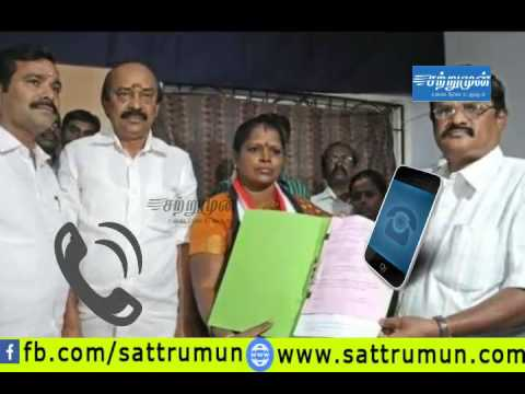 Women arguing with srirangam admk mla valarmathi on phone call