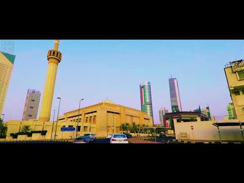 Driving in Kuwait: Exploring Kuwait's Central Business District, Sharq, Mirqab and Maliya