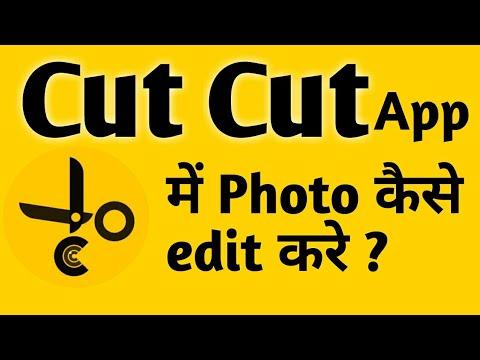how to edit photo in Cut cut App || cut cut cut  me photo kaise banaye || cut cut app tutorial