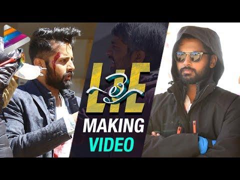 Nithins Lie Movie Making Nithin Megha Akash Arjun Hanu