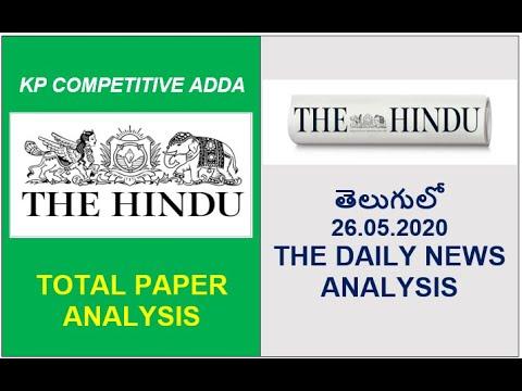 26.05.2020 The Daily THE HINDU Total News Analysis Telugu