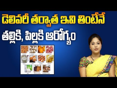 Dr Lahari about Diet Plan for Mothers after Delivery || Right Diet || SumanTV Organic Foods thumbnail
