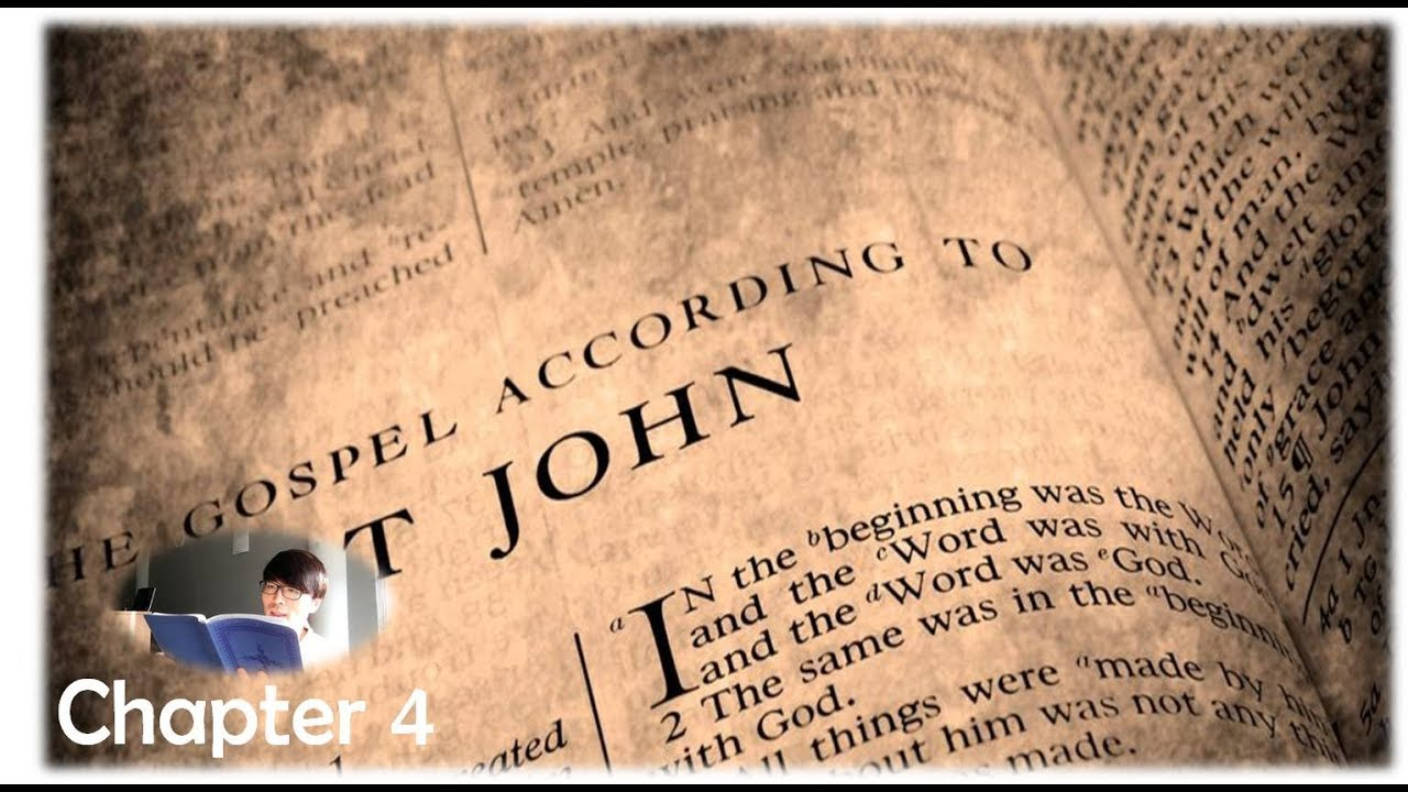The Gospel of John 4 - NKJV | Bible reading | The Holy Bible | New Testament