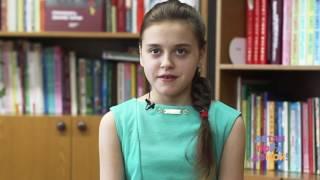 Надія Р., народилася в лютому 2005 р.