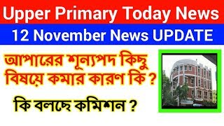 Upper Primary Today UPDATE News 12/11/2019