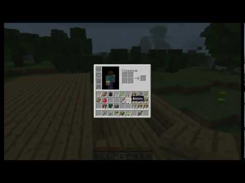 Выживание в Майнкрафте часть 1 смотреть видео онлайн