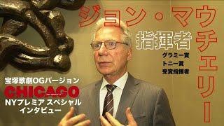 日本を含む全世界でコンサートを行い、グラミー賞やトニー賞など数多く...