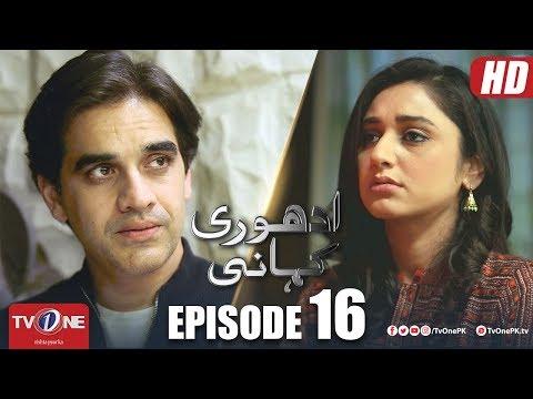 Adhuri Kahani   Episode 16   TV One Drama   3 January 2019