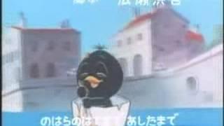 アニメ カリメロのオープニングです。