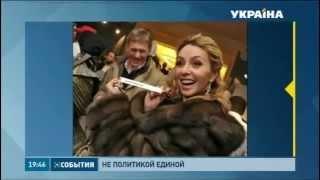 Пресс секретарь президента Дмитрий Песков женится на олимпийской чемпионке Татьяне Навке