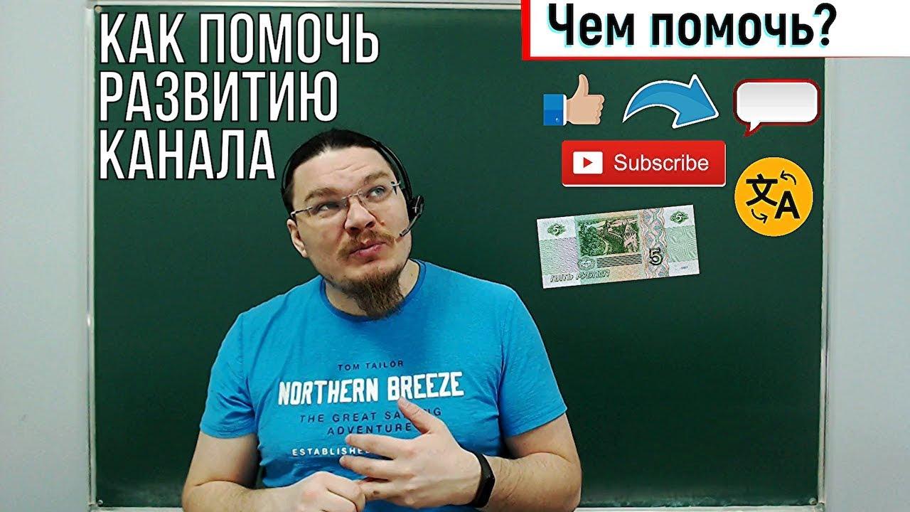 савелий хочет взять в кредит 1.4 млн рублей погашение кредита происходит