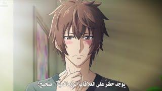 أنمي [Room Mate] الحلقة رقم (6) مترجم عربي و كامل
