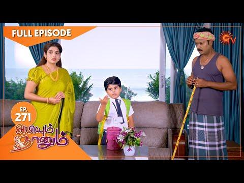 Abiyum Naanum - Ep 271   16 Sep 2021   Sun TV Serial   Tamil Serial
