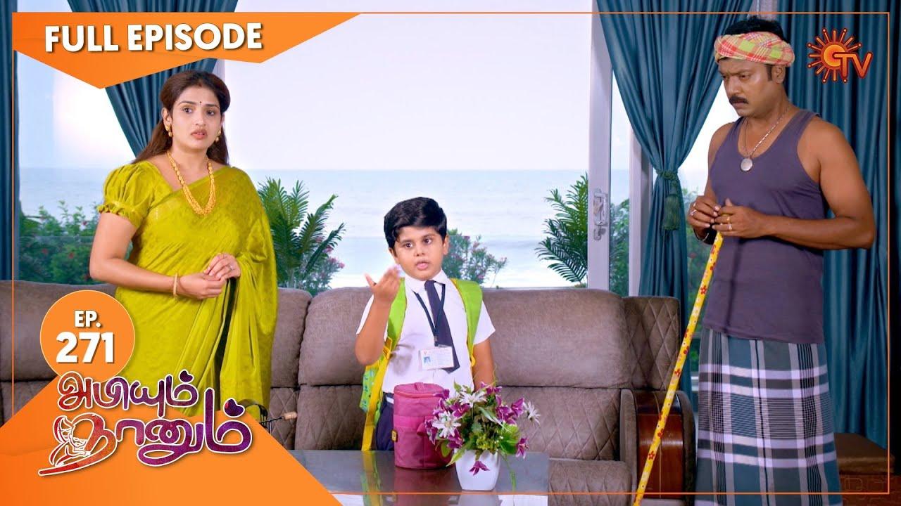 Download Abiyum Naanum - Ep 271 | 16 Sep 2021 | Sun TV Serial | Tamil Serial