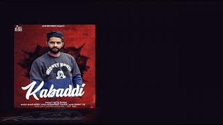 Kabaddi | (Full Song) | Amar Inder | New Punjabi Songs 2018 | Latest Punjabi Songs 2018