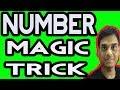 [1] How to do number magic tricks | Hindi | Helping Abhi