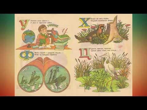 Самуил Маршак Веселая азбука про все на свете