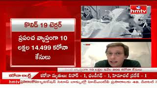 Coronavirus highlights: Global death toll tops 53,166; total tally nears 10 lakh | hmtv