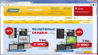 Столплит распродажа акция(, 2015-02-03T00:13:51.000Z)
