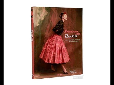 Красивые вечерние платья в Алматыиз YouTube · Длительность: 52 с