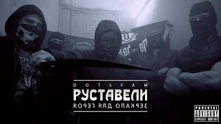 "РУСТАВЕЛИ /МНОГОТОЧИЕ/ ""ЗЕРКАЛО ДЛЯ ГЕРОЯ"" (prod. 1bula) OFFICIAL HD VIDEO"