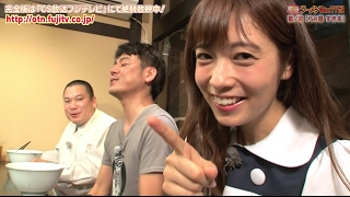 #123 鷺ノ宮「らぁ麺 すぎ本」斉藤優里(乃木坂46)