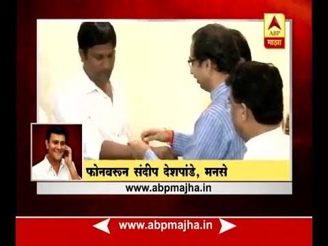 Mumbai: 6mns corporator in sena issue: Sandeep Deshpande in high court