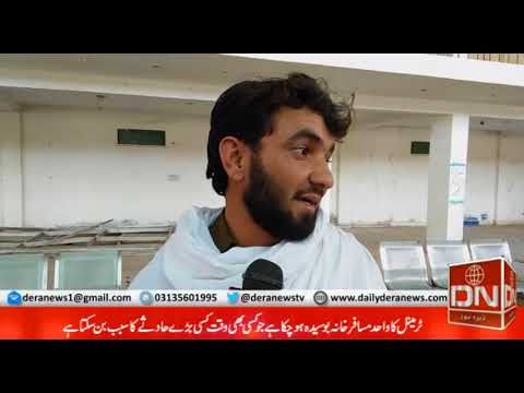 Dikhan Bannu Adda Report