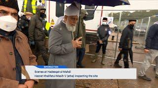 Jalsa Salana UK 2021: Inauguration & Inspection with Hazrat Khalifatul Masih