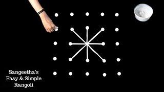 Easy Margazhi Kolam 5X5 Dots #9 ☆ Easy Rangoli ☆ Kolam Designs ☆ Easy & Simple Rangoli ☆ Muggulu