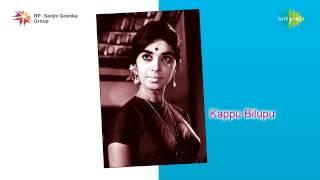 Kappu Bilupu | Indina Hindu song