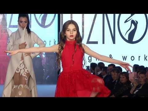 Models of Turkey 2017  Öznur Design Defilesi