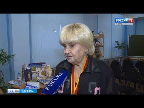 В Твери открылась музейная экспозиция, посвящённая писательнице Гайде Лагздынь