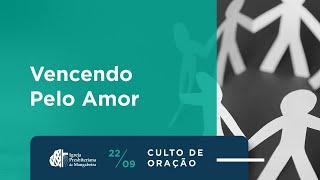 """Culto de Oração - """"Vencendo pelo Amor"""" - 22/09/2020"""