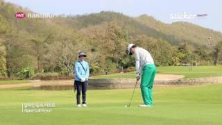 [태국여행] 치앙마이 알파인 골프 리조트 / Alpine Golf Resort
