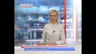 В Новочебоксарске продолжается постоянный мониторинг цен на социально-значимые продукты питания