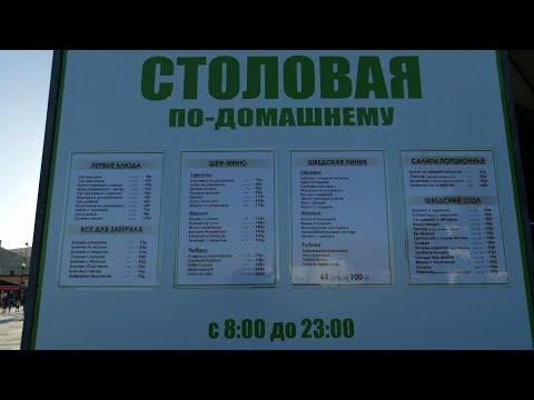 Крым. Судак. Хата рыбака. Столовая по домашнему