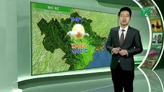 VTC14 | Thời tiết du lịch 16/04/2018| miền Trung đêm nay và sáng mai trời vẫn có mưa khí hậu mát mẻ