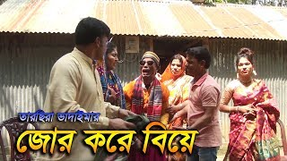 jor kore darshan Mp4 HD Video WapWon