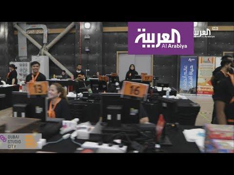 صباح العربية | اكبر معرض تخفيضات للكتب قريبا في السعودية  - نشر قبل 35 دقيقة