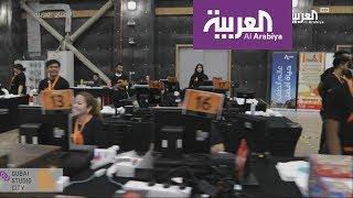 صباح العربية | اكبر معرض تخفيضات للكتب قريبا في السعودية
