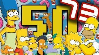 50 INCREÍBLEMENTE GENIALES DATOS CURIOSOS #73 - Los Simpson