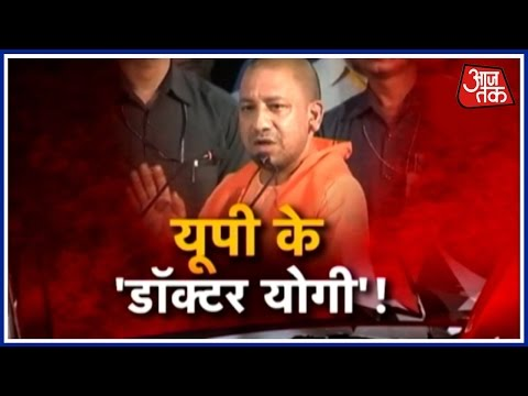Halla Bol: Surya Namaskar In Yoga is Like Offering Namaz UP CM Yogi Adityanath