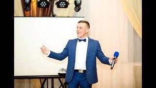 Ведущий на свадьбу Алексей Нечаев. Тамада Иваново