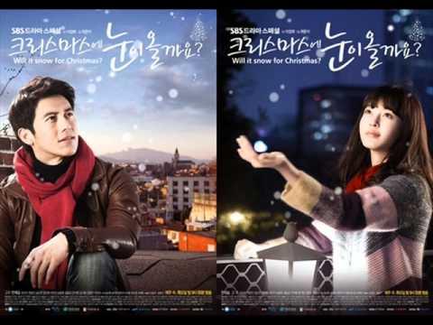 [OST] クリスマスに雪は降るの?/ 05. 독한 사랑 (悪質な愛) - Jade